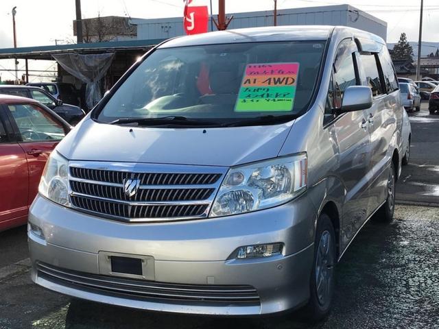 トヨタ AX 電動スライドドア 4WD ミニバン 8名乗り AC