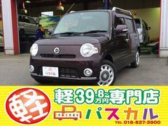 ミラココアココアプラスX 4WD オートエアコン スマートキー