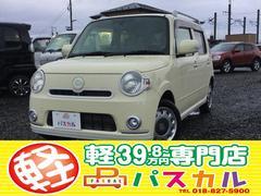 ミラココアココアプラスG 4WD オートエアコン キーフリー