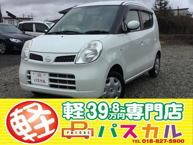 日産 E FOUR 4WD ドアバイザー オートエアコン