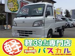 ハイゼットトラックエアコン・パワステ スペシャル 4WD エアコン マニュアル