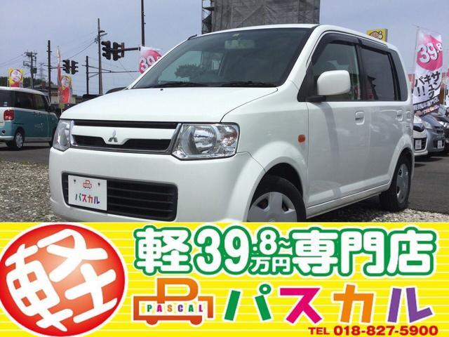 三菱 M 4WD キーレス ETC付き CDオーディオ