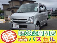 ワゴンRFX マニュアル 2WD