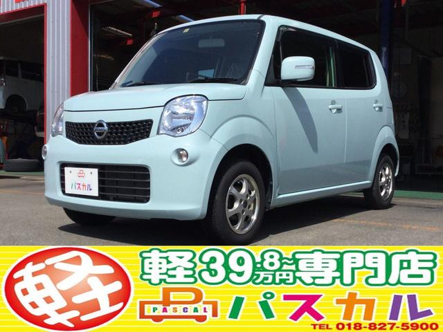 日産 X FOUR 4WD プッシュスタート 社外ナビ