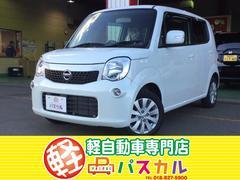 モコX FOUR 4WD 660cc 純正ナビ TV ETC