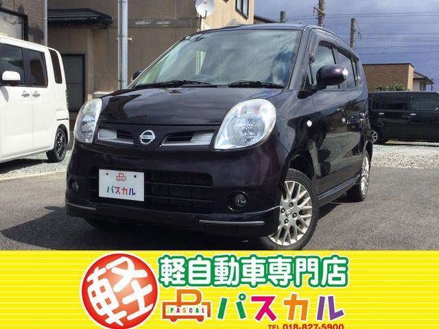 日産 G FOUR 4WD ショコラティエ エアロスタイル