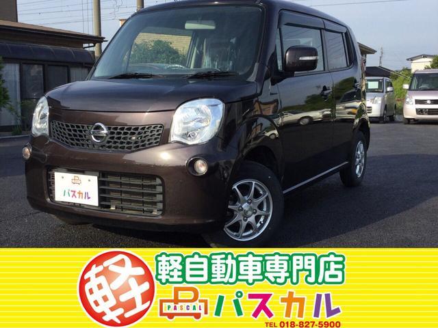 日産 X FOUR 4WD スマートキー 社外ナビ