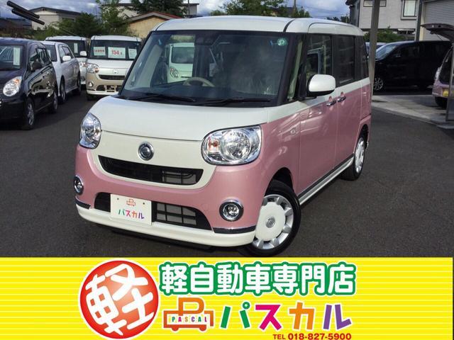 ダイハツ Xメイクアップリミテッド SAIII 4WD 届出済未使用車