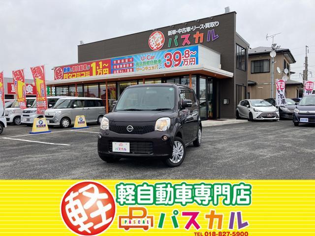 日産 モコ X FOUR 4WD バックモニター付きオーディオ 運転席側シートヒーター オートエアコン スマートキー