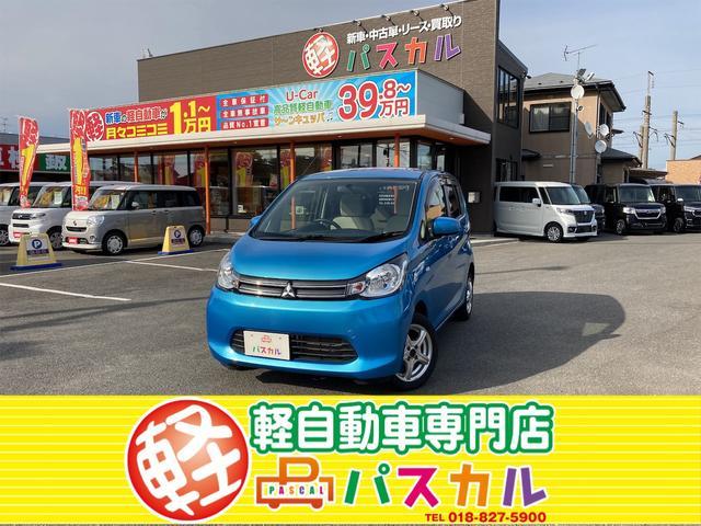 三菱 M 4WD 社外CDオーディオ AUX