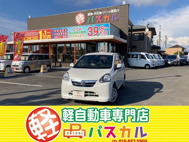 ダイハツ ミライース Xf メモリアルエディション 4WD アイドリングストップ 純正CDオーディオ キーレス 社外アルミホイール