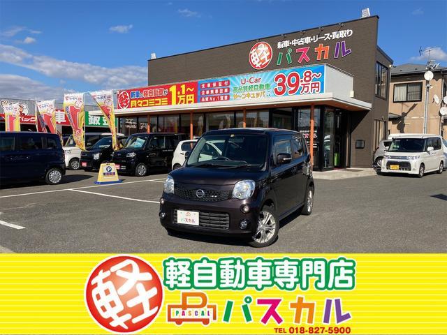 日産 モコ X FOUR 4WD 純正オーデイオ バックカメラ ETC プッシュスタート 運転席側シートヒーター オートエアコン アルミホイール レベライザー