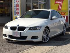 BMW320i クーペ Mスポーツ サンルーフ 19AW