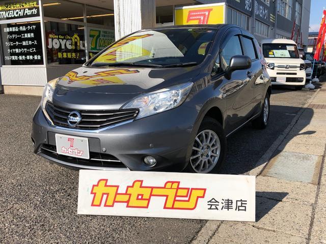 日産 X FOUR エマージェンシーブレーキパッケージ 4WD