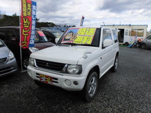 三菱 X タイミングベルト交換済 2WD