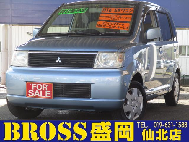 eKワゴン(三菱) M 中古車画像