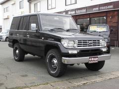 ランドクルーザープラドSXワイド 4WD 8名 ナローボディ