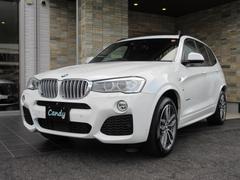 BMW X3xDrive 28i Mスポーツ ワンオーナー サンルーフ