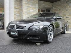 BMW M6M6 左ハンドル 法人ワンオーナー ブラックサファイア