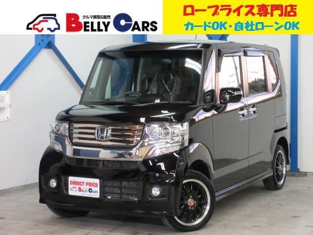 ホンダ G 4WD 15インチアルミ ナビ地デジ キセノン