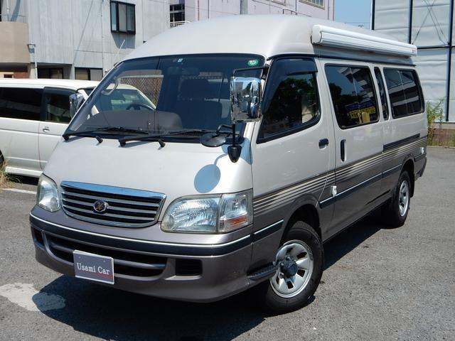 トヨタ グランドキャビンG-e 4WD 10人乗 ディーゼル