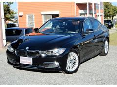 BMW320i xDrive 4WD 1オーナー ディーラー記録簿
