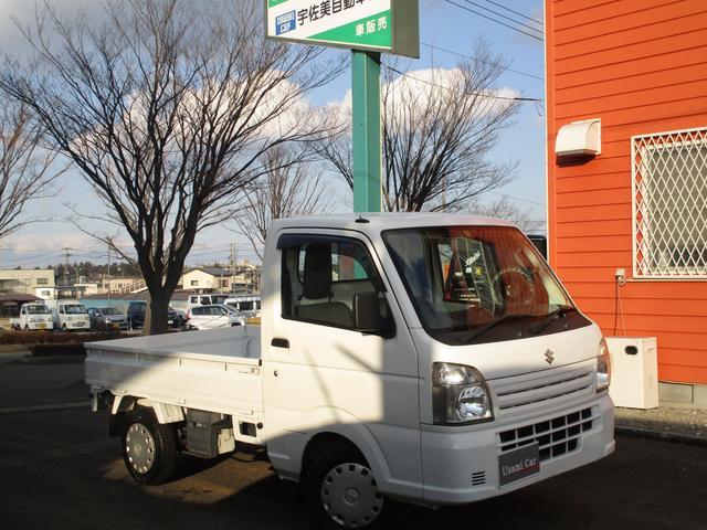 スズキ KCエアコン・パワステ 4WD ETC