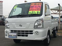NT100クリッパートラックGX 4WD 5MT エアコン パワステ