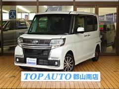 タントカスタムX トップエディションSAII 4WD 保証付