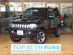 ジムニーワイルドウインド 4WD ETC AUX 保証付