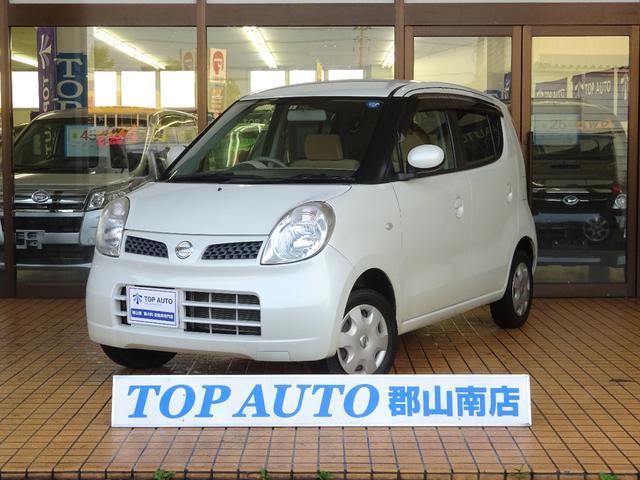 日産 E FOUR 4WD スマキー シートヒーター 保証付