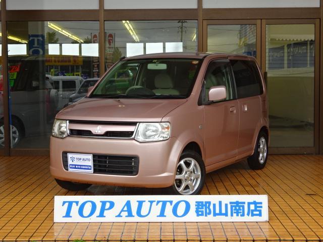 三菱 ブルームエディション 4WD パワスラ CD AUX 保証付