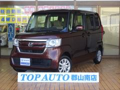 N BOXG・Lホンダセンシング 4WD 電動ドア ナビ TV保証