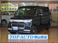 タントカスタムX 4WD ナビ TV DVD エアロ 保証付