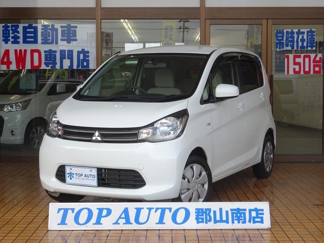 三菱 M 4WD CD 外部音楽接続 シートヒーター 保証付