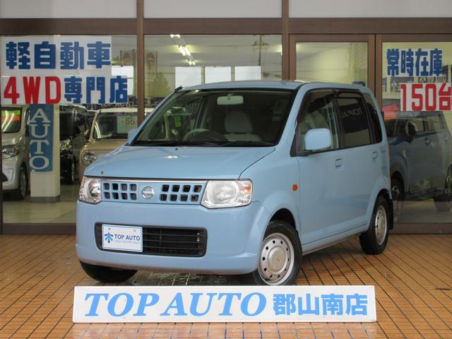 日産 E FOUR 4WD ナビ TV CD シートヒーター