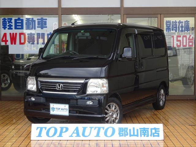 ホンダ Lターボローダウンスペシャル 4WD CD ETC 保証付