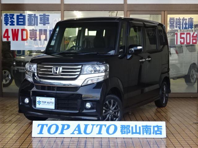 ホンダ G・Lパッケージ 4WD 電動スライドドア ETC 保証付