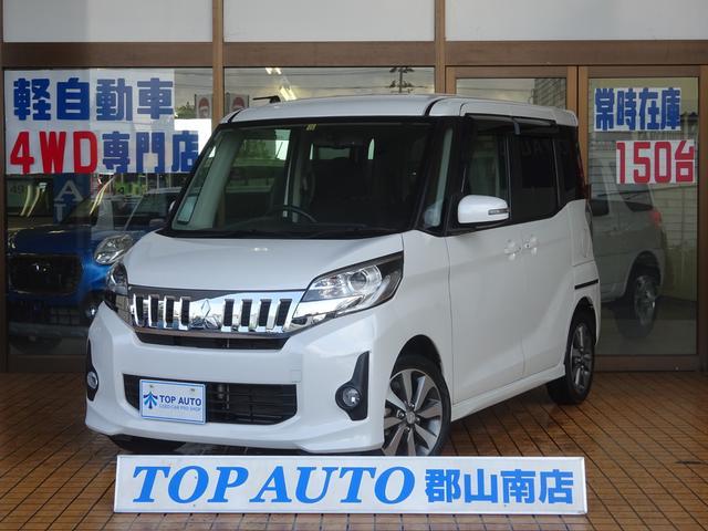 三菱 カスタムT 4WD ターボ 両側電動ドア ナビ 保証付