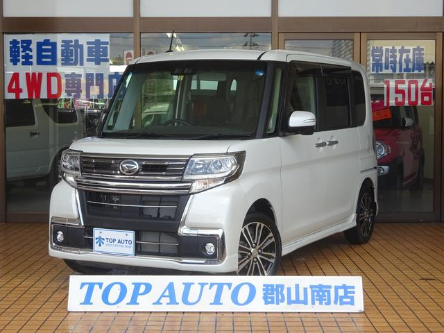 ダイハツ カスタムRS トップEDTSAIII ターボ 4WD 保証付