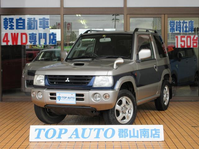 三菱 アニバーサリーリミテッドVR 4WD ターボ キーレスCD