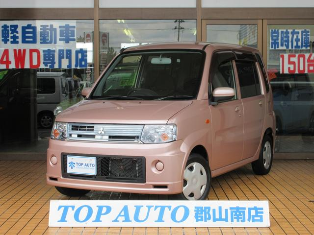三菱 M 4WD キーレス CD シートヒーター 無修復歴 保証付