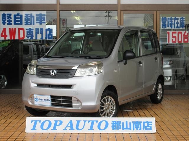 ホンダ C 4WD メモリーナビ CD TV 社外アルミ 保証付