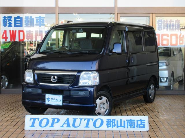 ホンダ M 4WD ワンオーナー CD ETC 無修復歴 保証付