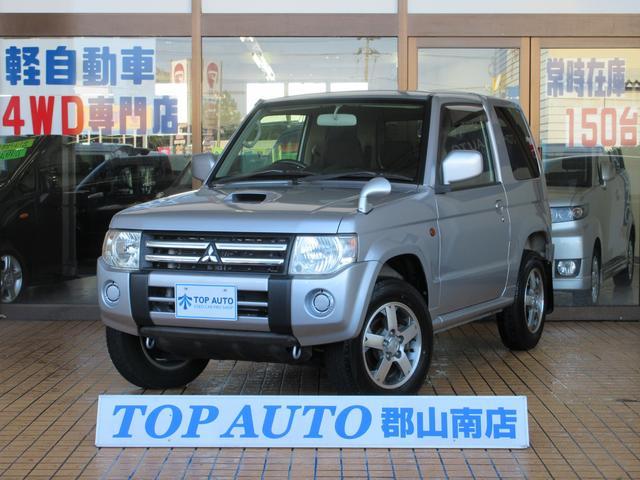 三菱 ナビエディションVR 4WD ターボ ナビ 保証付