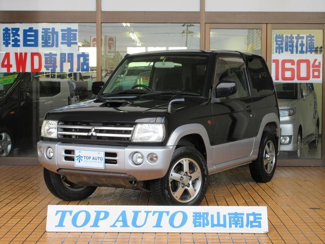 三菱 アクティブフィールドエディション 4WD ナビ 保証付