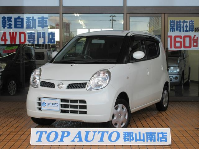 日産 E FOUR ショコラティエ 4WD CD スマートキー保証