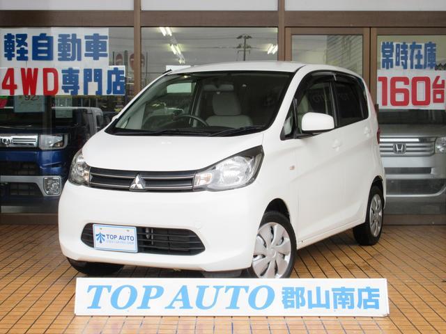 三菱 M 4WD CD キーレス ETC シートヒーター 保証付