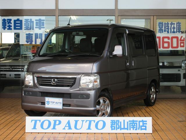 ホンダ バモス G 4WD ナビ TV 無修復歴車 保証付