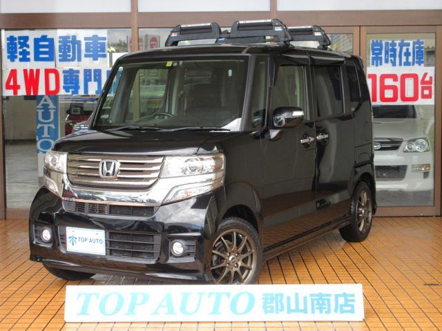 ホンダ G・ターボパッケージ 4WD 両側電動ドア ナビ 保証付